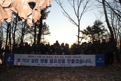 블루원 상주 2019년 기해년 새해맞이 행사 관련이미지