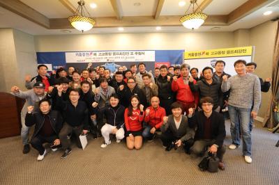 2019 키움증권배 고교동창 골프최강전 조 추첨식 관련이미지