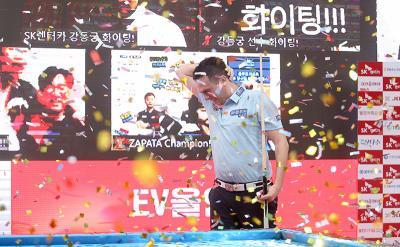 블루원 엔젤스 소속 사파타 'SK렌터카 PBA-LPBA 월드챔피언십 2021' PBA(남자부) 부문 우승 관련이미지