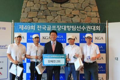 2016 제49회 전국골프장대항팀선수권대회 관련이미지