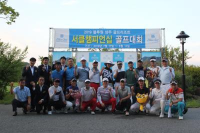 2019 블루원 상주 서클챔피언십 결승 및 준결승전 관련 이미지