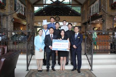 2017년 블루원 상주 골프리조트 3만번째 방문 고객 감사 이벤트 관련이미지