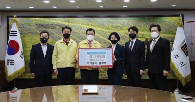 블루원 사회공헌 활동 전개, 경주시 장학회에 5000만원 기탁 관련이미지