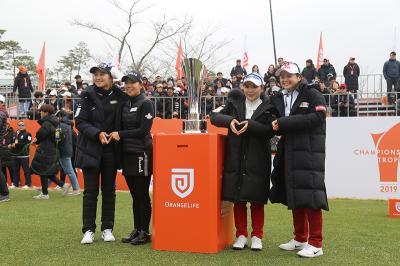 30일(둘째날) 오렌지라이프 챔피언스트로피 박인비 인비테이셔널 관련이미지