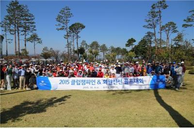 2015년 클럽챔피언 선발대회 및 회원친선골프대회 관련이미지