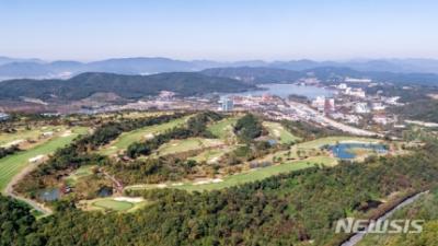 블루원 디아너스C.C, 2020 '한국 美 골프장' 선정 관련이미지