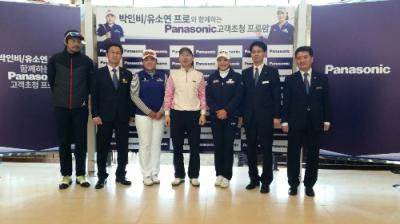 세계대회 우승자 박인비/유소연프로와 블루원상주에서 관련이미지