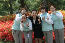 블루원용인의 꽃 진행실 5공주님 연산홍과 함께! 관련이미지