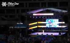 2014 BlueOne Dream Festival 스페셜디너쇼~0802 관련이미지